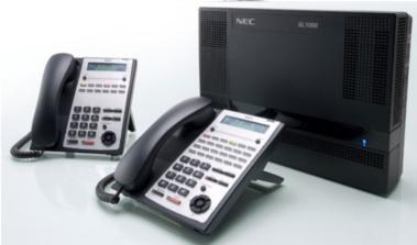 nec-sl1000-smart-pabx-